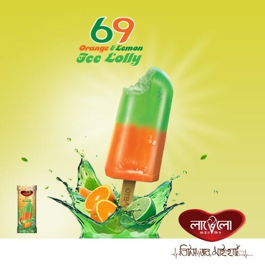 69 - Sixty Nine Lolly