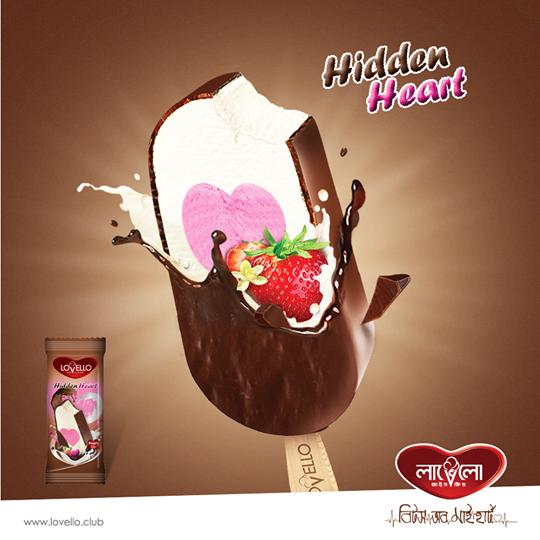 Hidden Heart Single